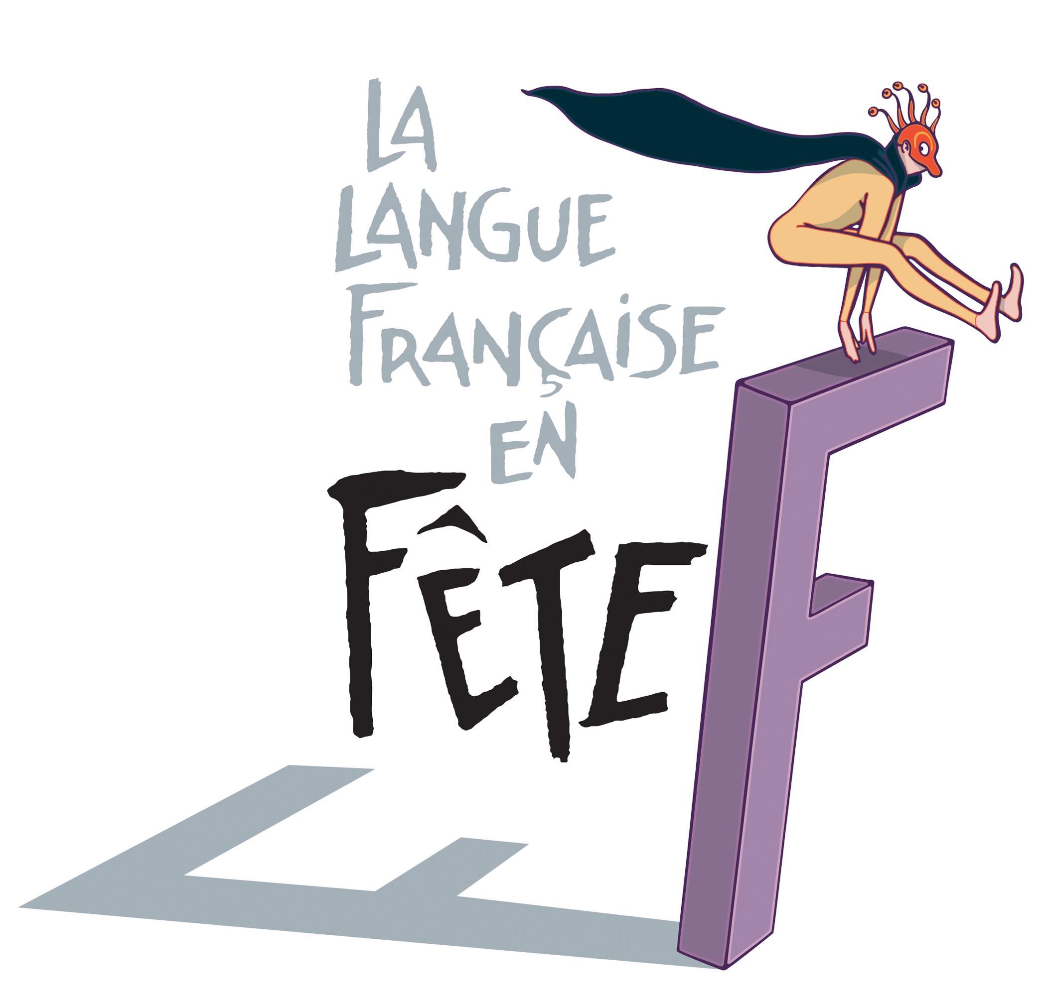 lg-francaise-en-fete